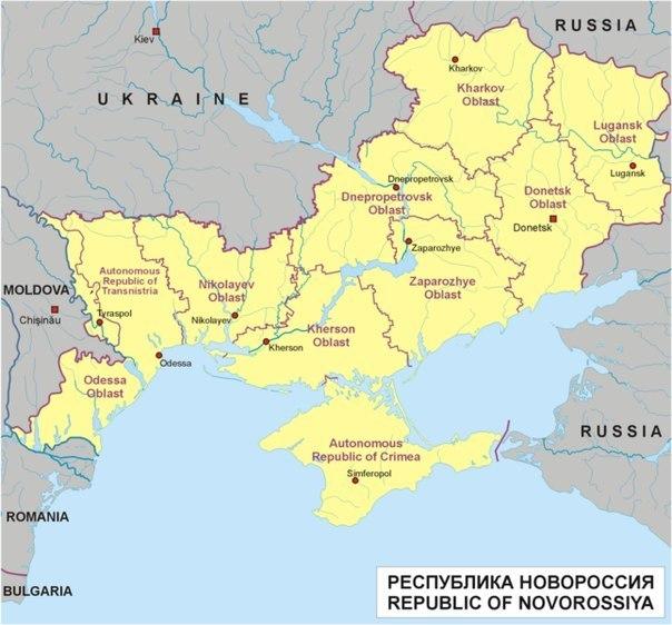 Уважаемые Крымчане и Россияне! Вас спасут русские защитники!