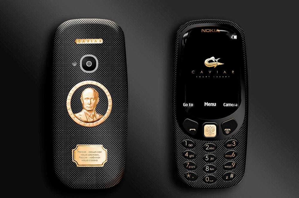 Золотой Путин на Nokia 3310