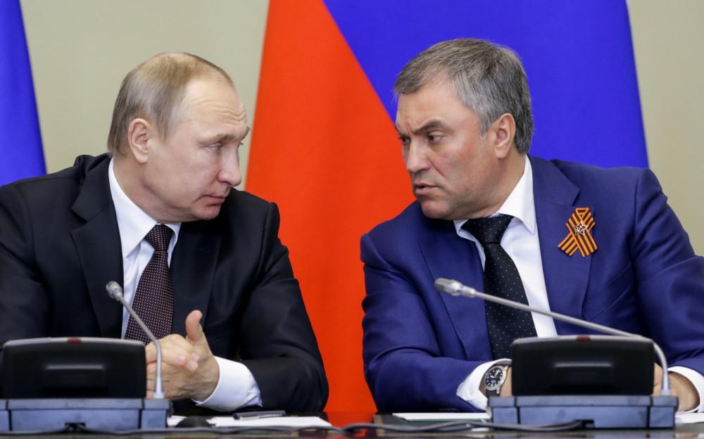 Часы  Владимира Путина