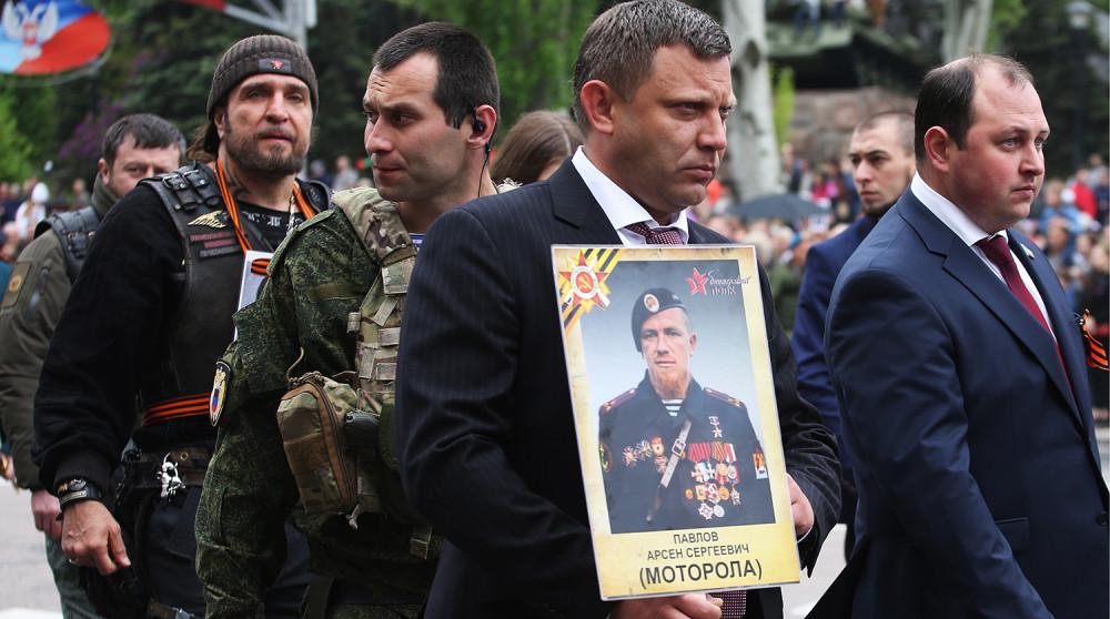 Гиви и Моторола «возглавили» «Бессмертный полк»