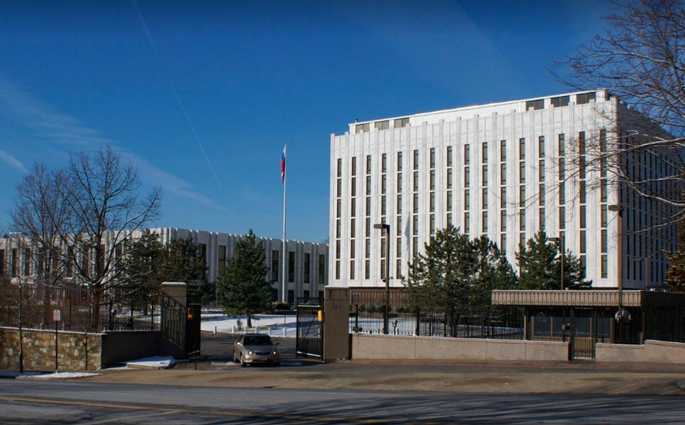 Boris Nemtsov Plaza