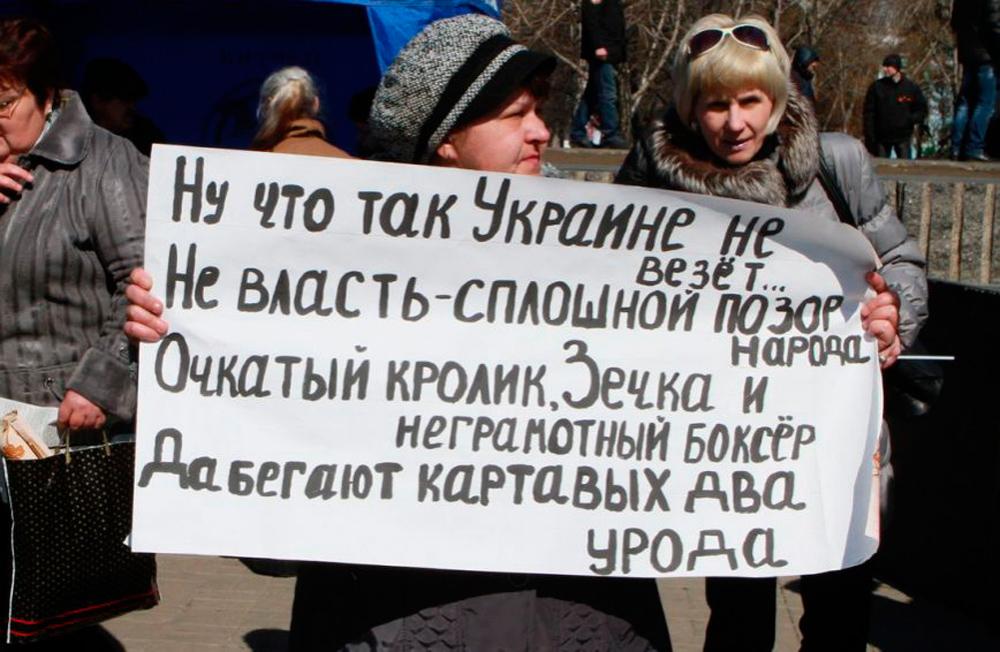 """Луганские сепаратисты хотят провести два """"референдума"""" - Цензор.НЕТ 8579"""
