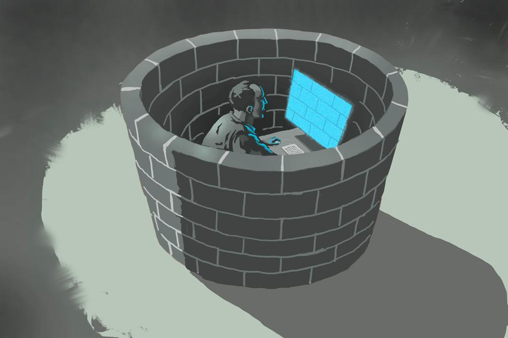 За свободный интернет