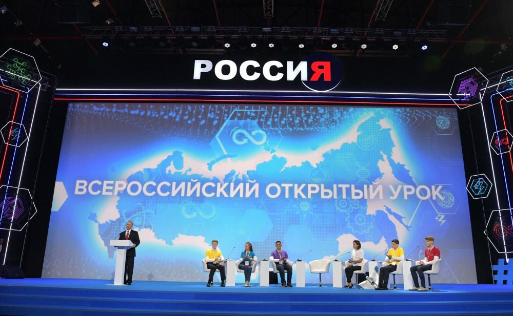 Россия, устремленная в будущее