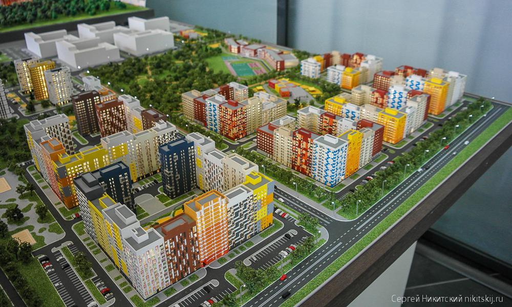Цены на квартиры в Москве летят вниз