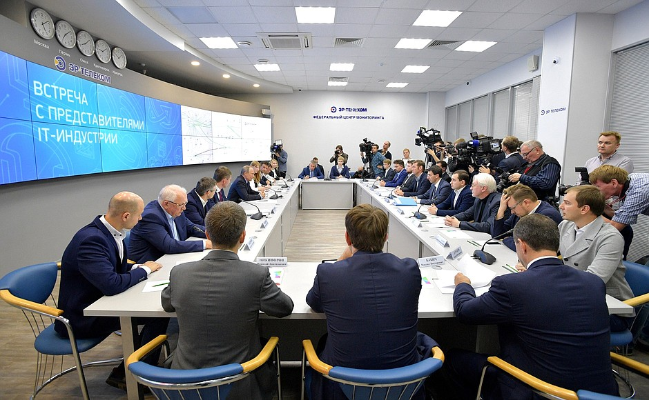 Цифровая экономика России