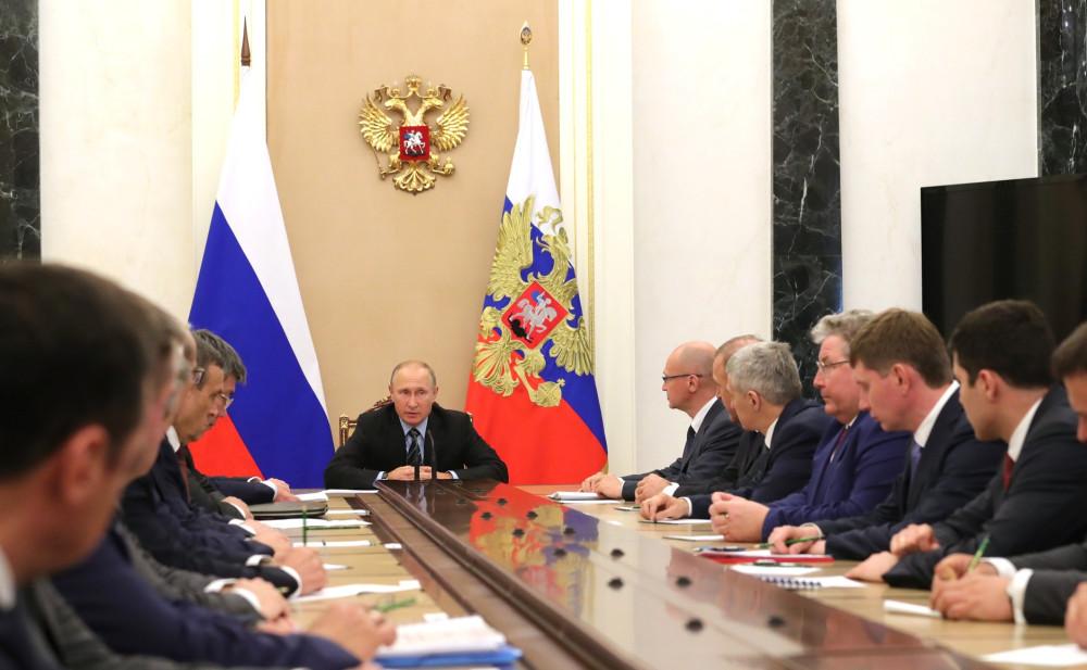 Новая элита России