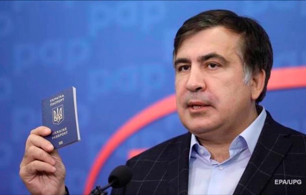 Михаил Саакашвили Game Over