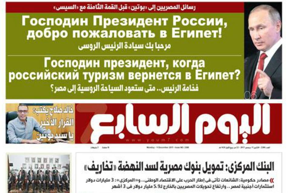 Россия — единственная реальная сила на Ближнем Востоке