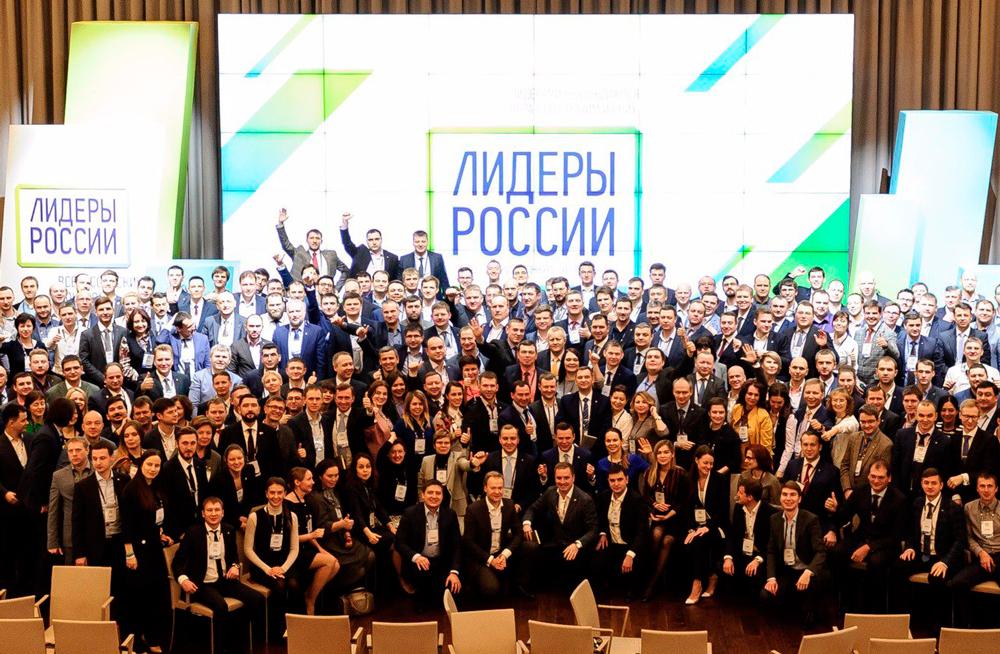 Новый период экономического роста России