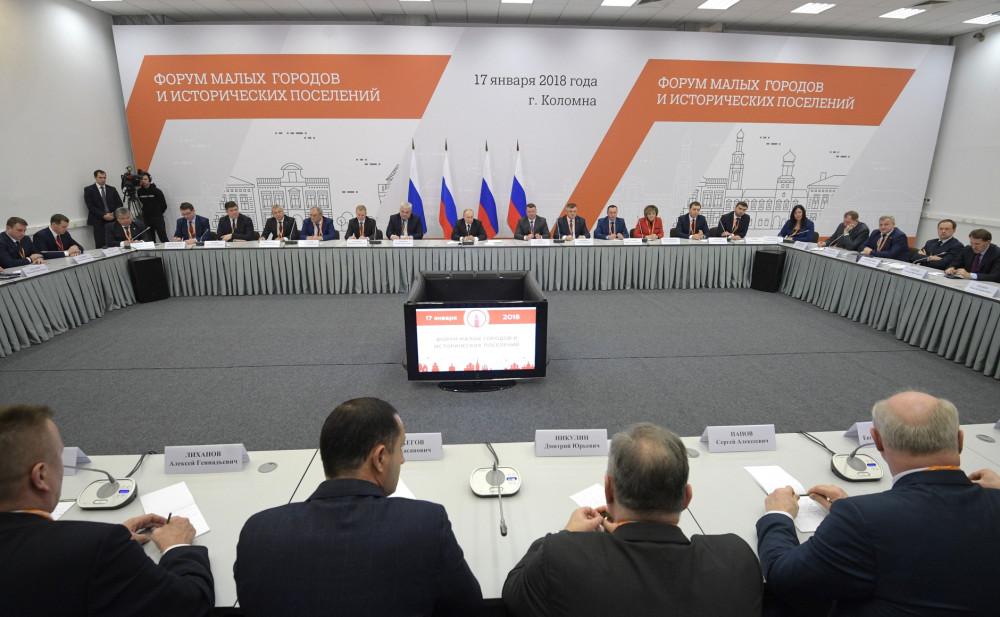 Как развивать города России?