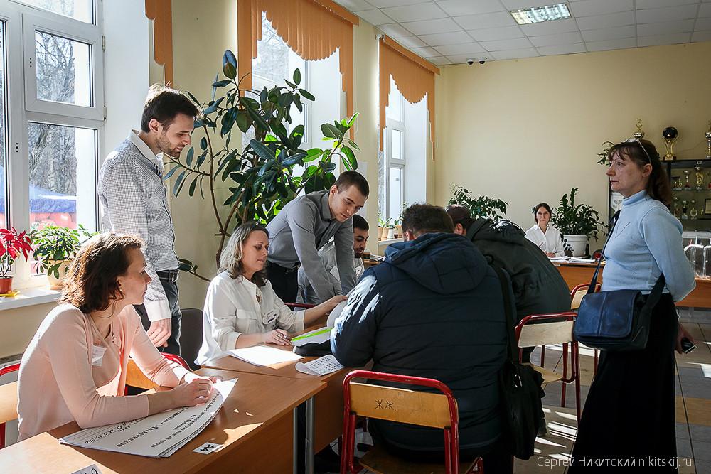 Ход выборов президента в Москве