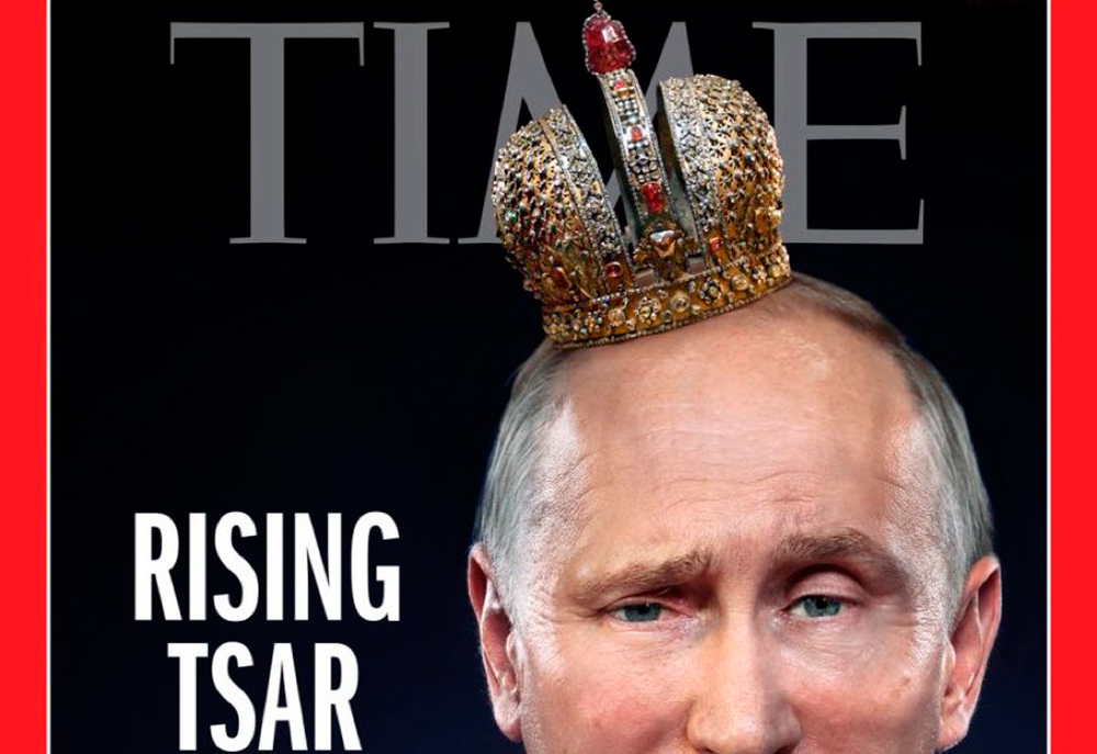 Путин-царь на обложке Time