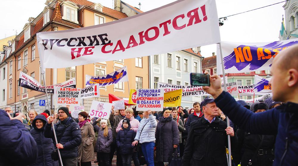 В Риге русские не сдаются!