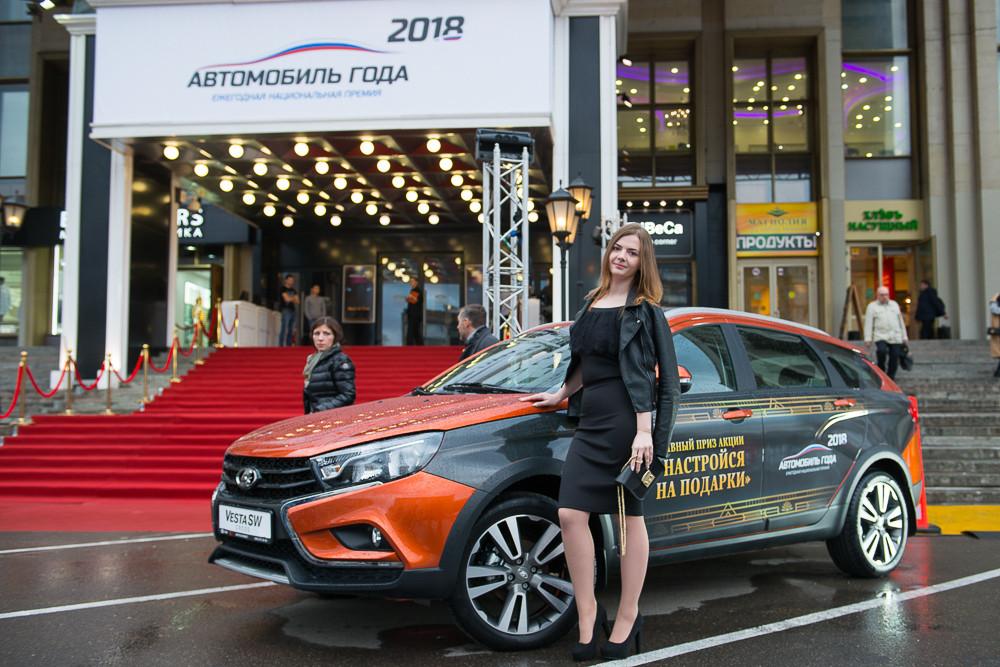 Автомобиль года в России 2018