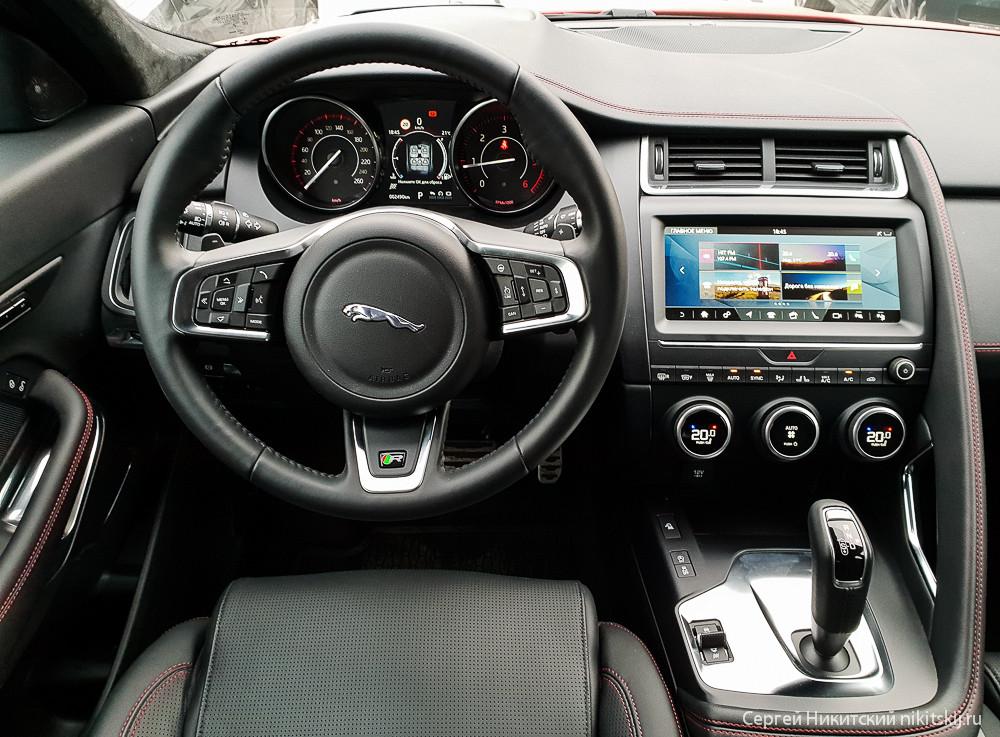 Котенок Jaguar E-Pace EPace, Jaguar, автомобиль, Rover, кроссовер, очень, можно, E‑PACE, Range, Автомобиль, образом, другой, полностью, станет, более, экономных, версии, мощность, здесь, Бензиновые