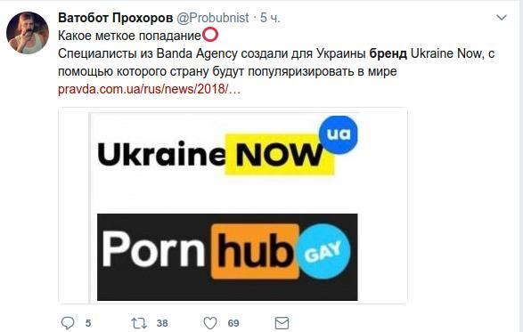Логотип Украины Логотип, Ukraine, бренд, логотип, PornoHub, случился, нравится, может, меняться, словам, разработчиков, логотипа, иностранцы, хорошо, отреагировали, понимают, Украина, ложится, многих, заливке