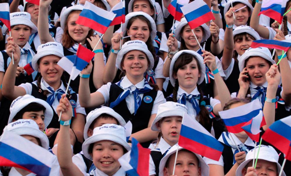 Любимое развлечение россиян