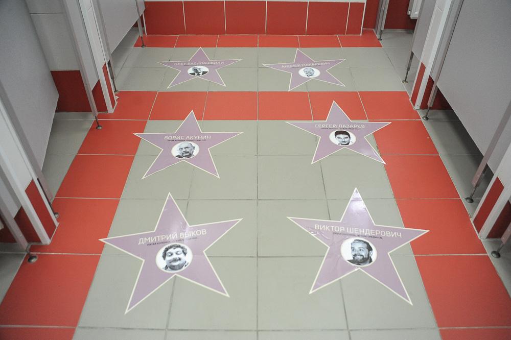 Геи туалеты москвы