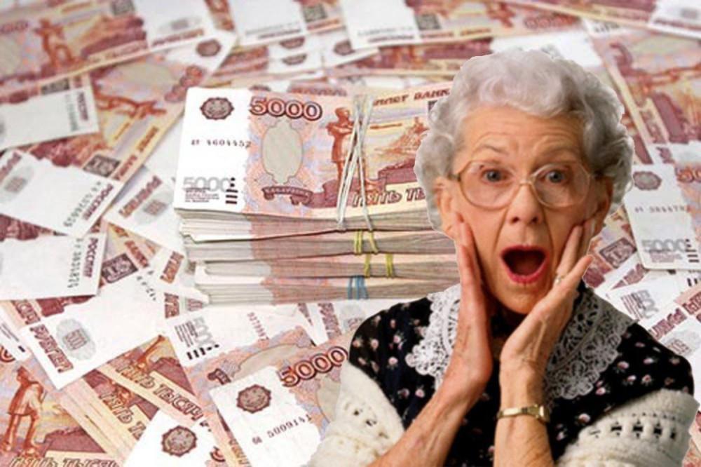 Пенсионная реформа, как показатель гражданского общества