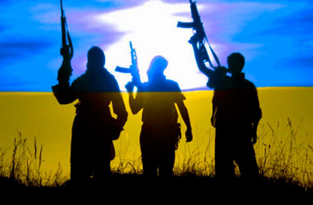 Необходимо ликвидировать террористическую ячейку - Украину