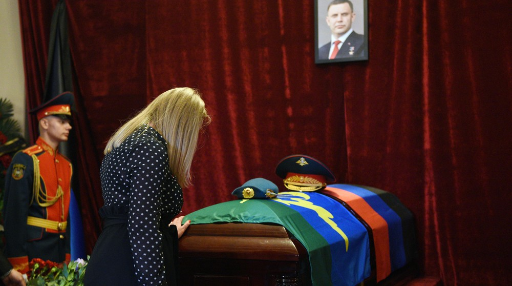 Photo report from the funeral of the head of the DPR of the Republic, head, Head, will be call, visited, Zakharchenko, who, Bibilov, Ossetia, Anatoly, Today, vice-premier, Abkhazia, Ketsba, representatives, Russia, Head, Astamur, President