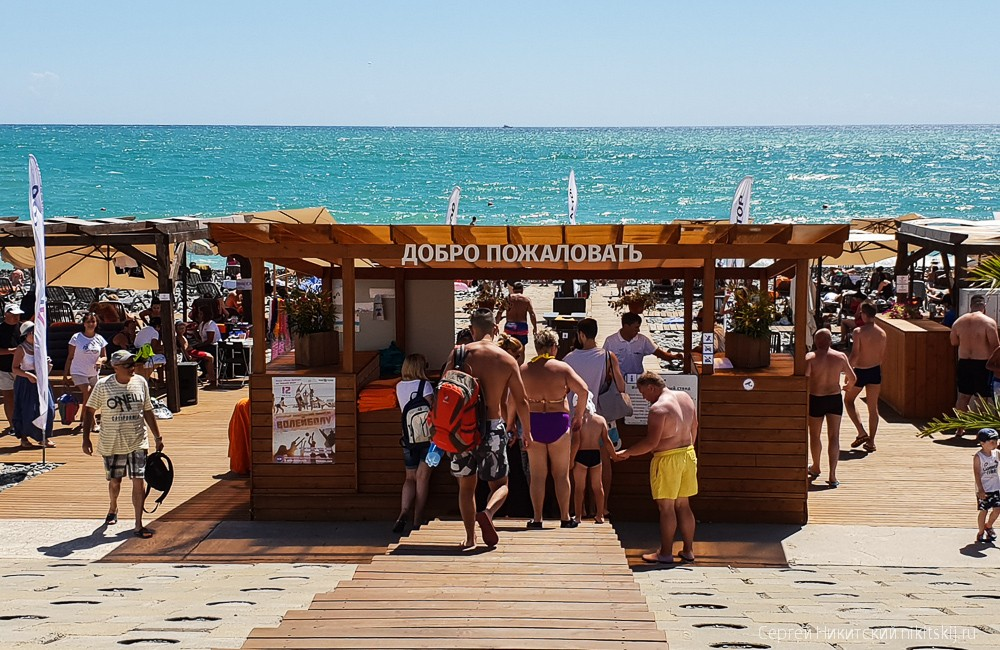 Российский курорт мирового уровня