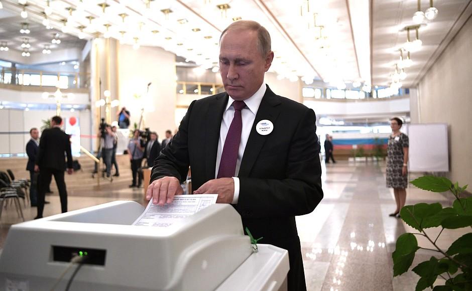 Главные итоги выборов 9 сентября