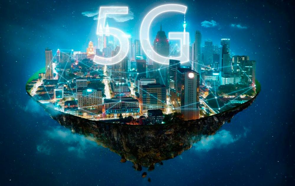 Как 5G изменит мир?
