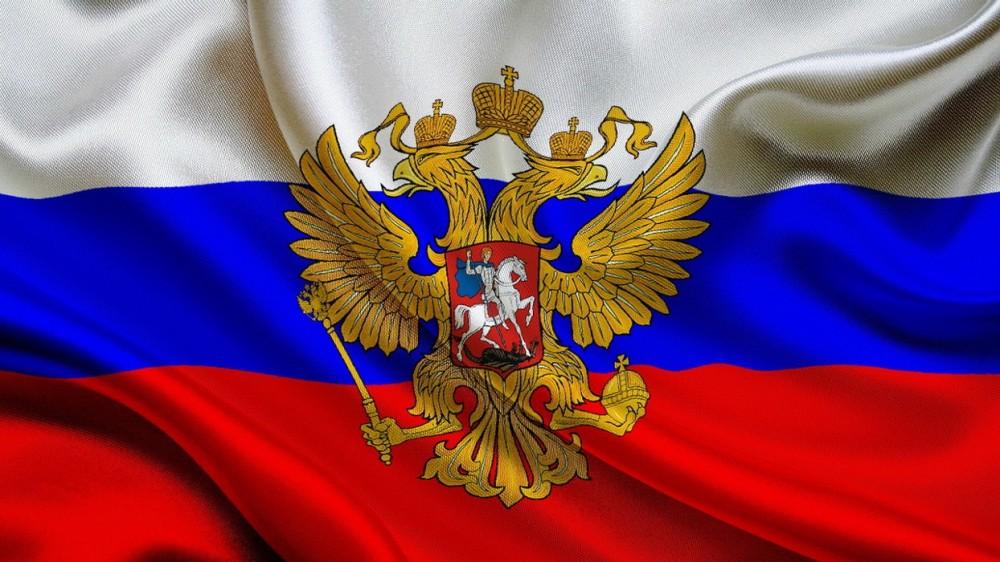 Россия осуществляет свой прорыв в будущее