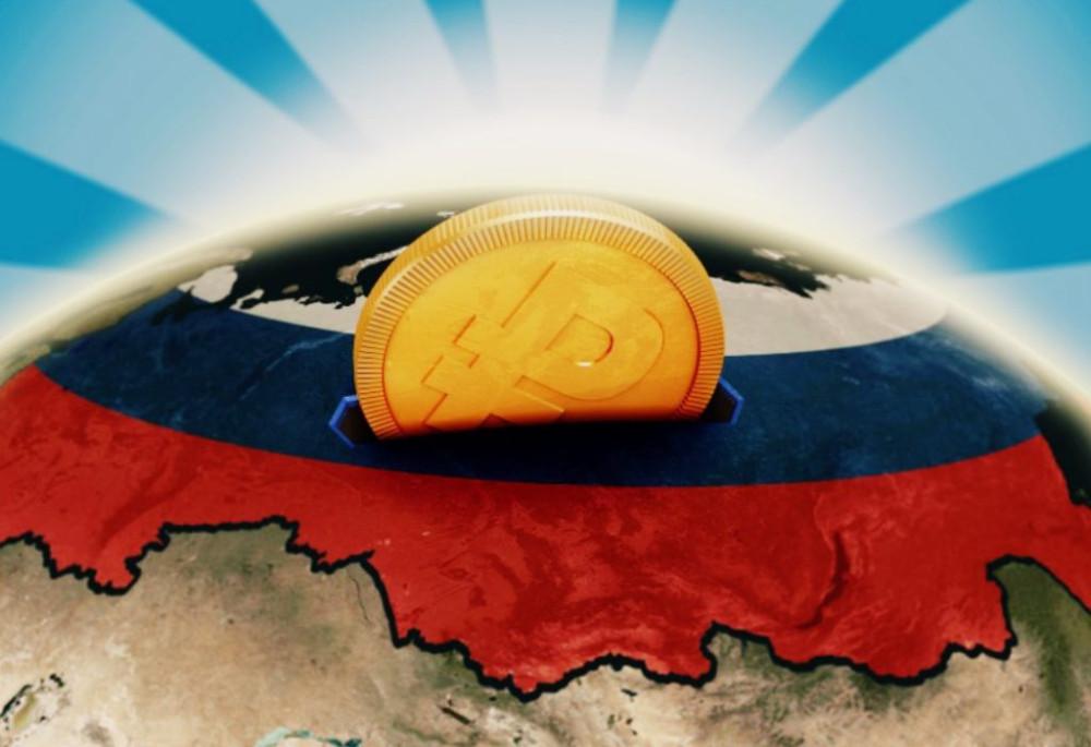 Конкретный план развития России