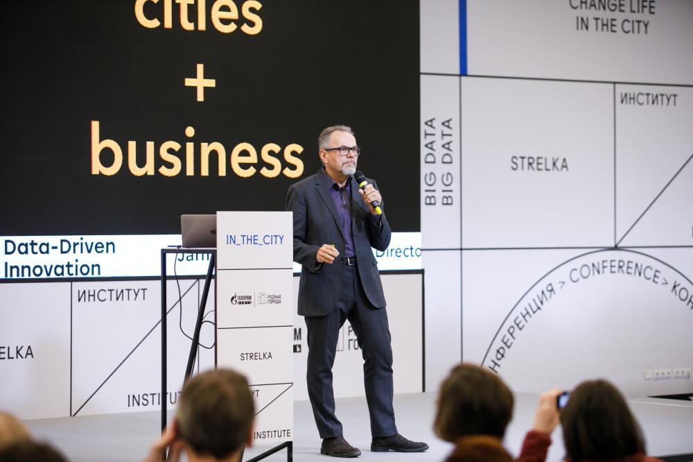In The City 2018 городов, умных, которые, чтобы, данных, технологии, Хельсинки, города, проекты, пользователей, умные, данные, «Стрелка», программы, страны, проект, создавать, актуальная, виртуальной, «Родные