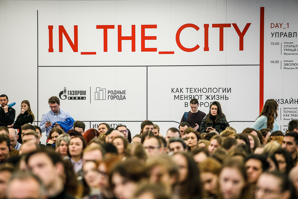 In The City 2018 inthecity-13.JPG