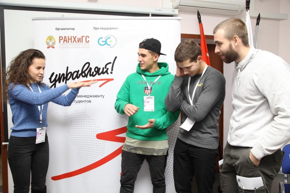 Везет российской молодежи