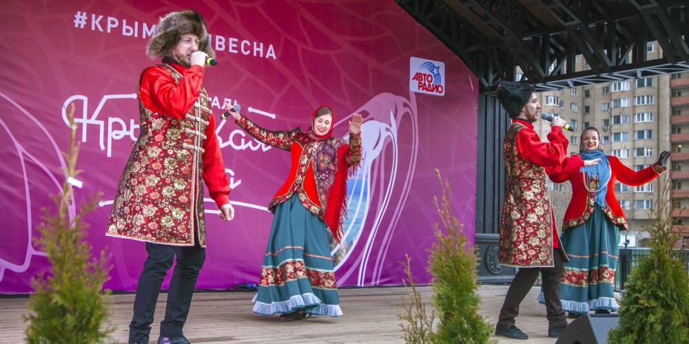 Пятая годовщина воссоединения Крыма с Россией Крыма, парке, также, Крыму, знакомили, площади, историей, мастерклассов, можно, торговых, бесплатных, концертов, подготовили, приобрести, выставки, лекции, более, такое, пропустить, культурой
