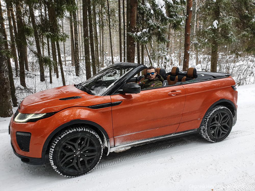Внедорожник-кабриолет Range Rover Evoque Convertible