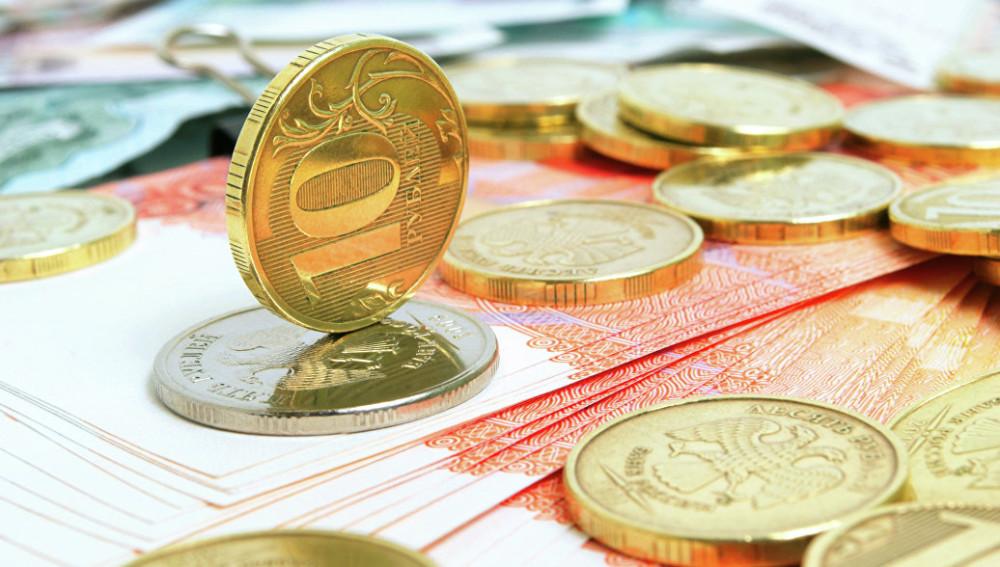 Рост российской экономики