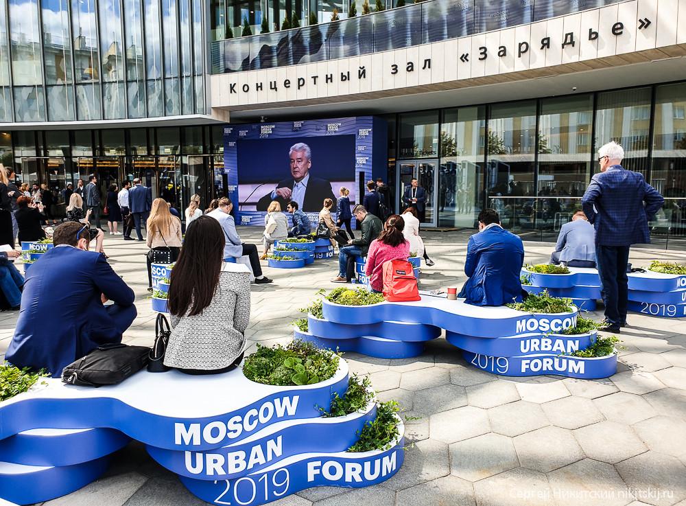 Москва как драйвер развития России