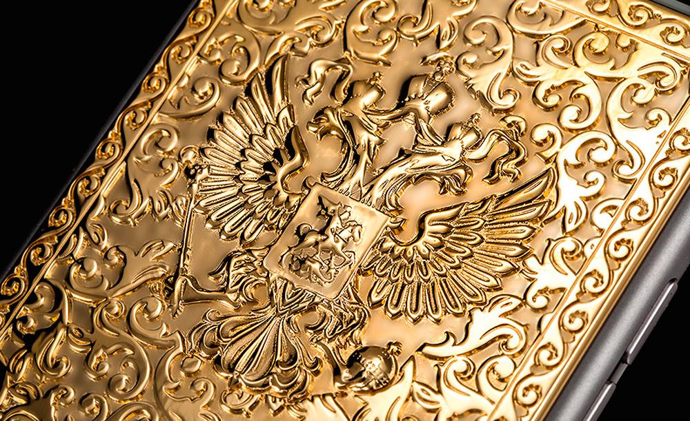 Gold encrusted wallpaper