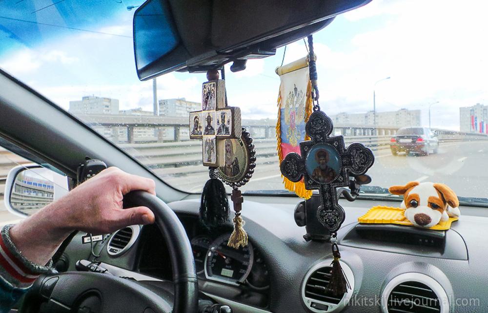 Опасное московское такси