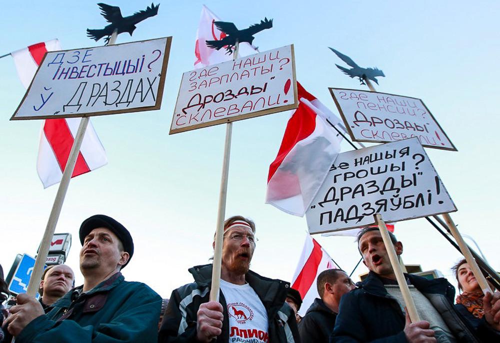 Белорусы против Лукашенко