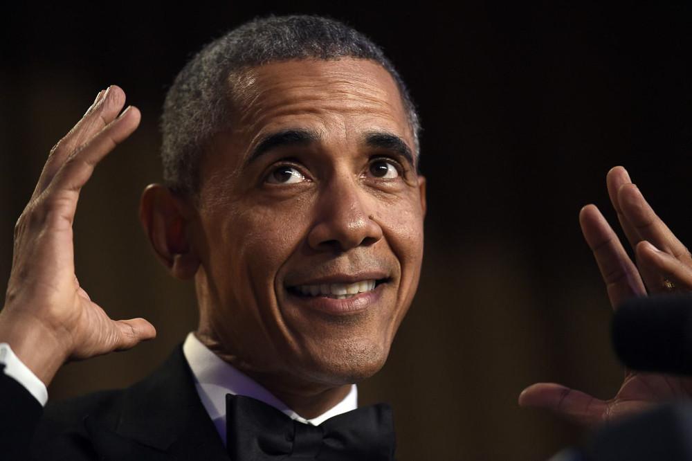 Прощальный вечер с Обамой