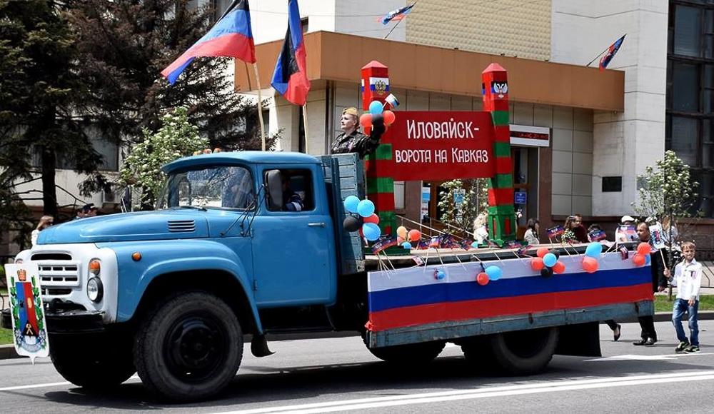 День Республики в ДНР - фоторепортаж