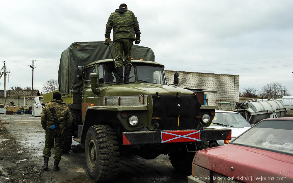 Украинское министерство по «оккупированным территориям»