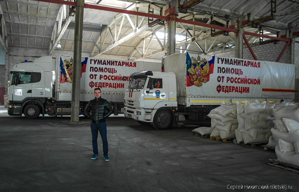 Украинцы отправили ко мне российскую полицию