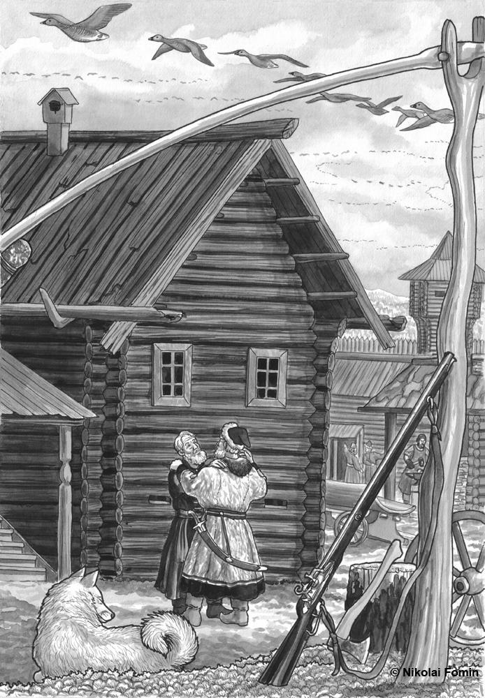 Илл.29_Дежнёв_Иванов_превью