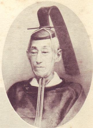 Arisugawanomiya_takahito