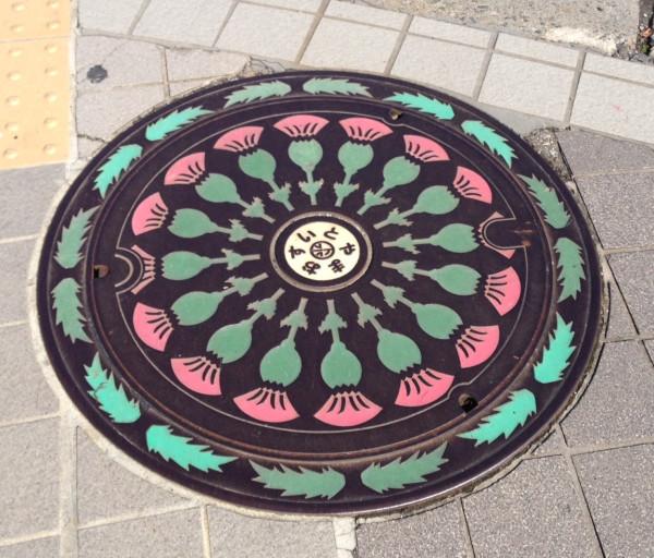 Toyama 2