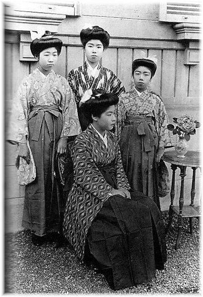 японская императорская семья фото экрана