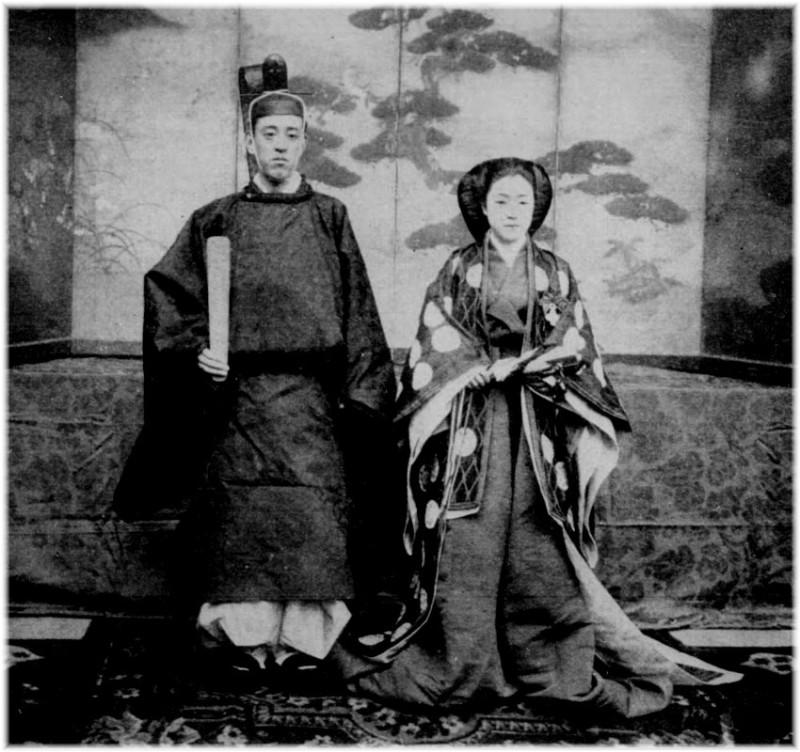 каждой скале японская императорская семья фото четверг